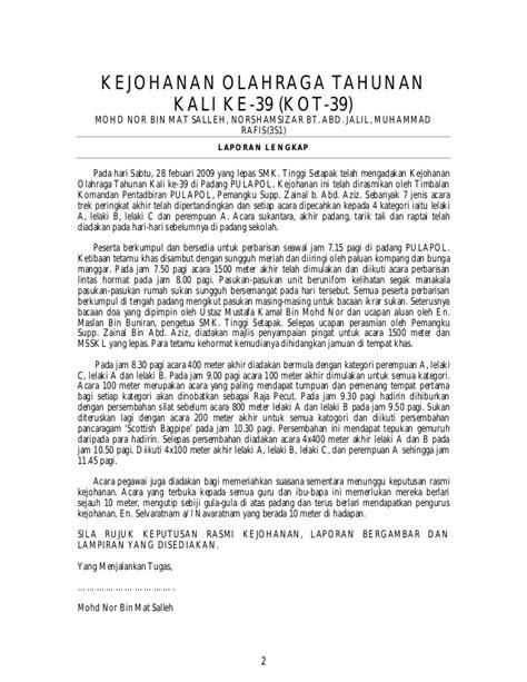 contoh laporan dokumentasi 88361190 contoh laporan dokumentasi sukan tahunan