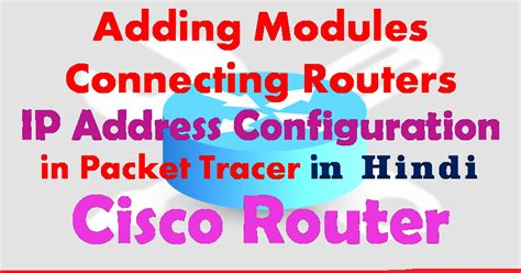cisco packet tracer tutorial in hindi jagvinder cisco videos cisco router configuration step by