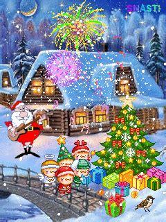 imagenes de navidad con movimiento y musica новогодние анимированные картинки на сотовый телефон 40