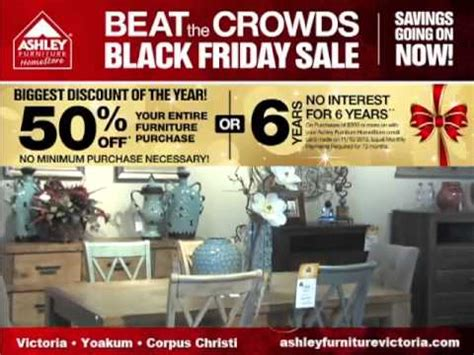 couch sale black friday ashley furniture homestore victoria 2013 beat the crowd