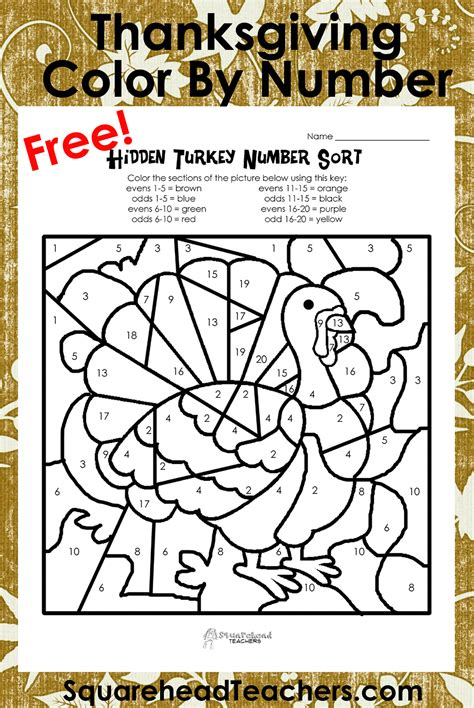 printable turkey multiplication 8 best images of thanksgiving color by number printables