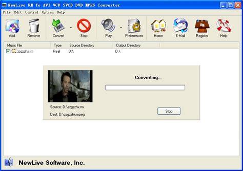 format converter mpeg convert rm ram to avi mpeg dvd vcd svcd format converter