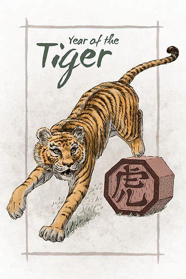 quot chinese zodiac year of the tiger quot by stephanie smith
