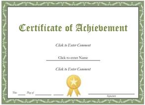 free templates for certificates award certificate template cyberuse