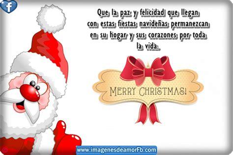 imagenes hermosas con frases de feliz navidad hermosas tarjetas y frases de navidad mis tarjetitas para t 237