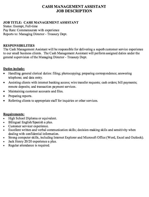 resume in job applications 2