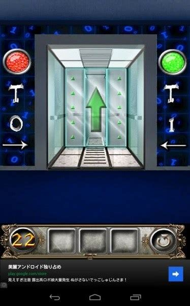 100 Floors Level 22 On Switch - 脱出ゲーム100 floors escape 攻略 100フロアーズエスケイプ まとめ level 22