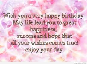 happy birthday quotes and messages for special