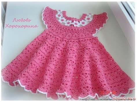 crochet baby dress pattern youtube crochet patterns for free crochet baby dress 585 youtube