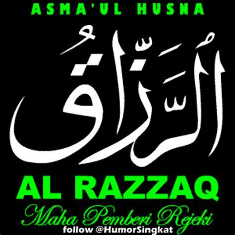 cara mengubah format gambar dari jpg ke gif 17 al razzaq kumpulan animasi kaligrafi asma ul husna