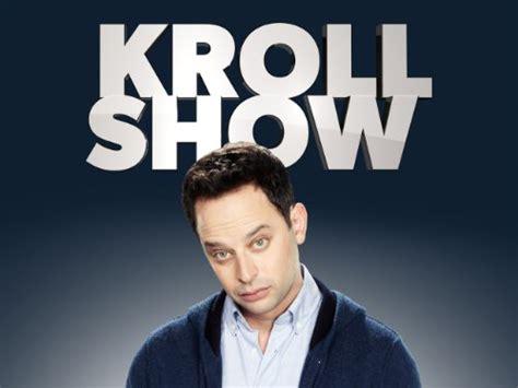 nick kroll ghost bouncers kroll show season 1 digital services