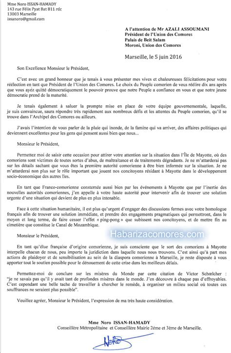 Contract Letter Format For Security Guard 06 07 16 Habarizacomores Toute L Actualit 233 Des Comores