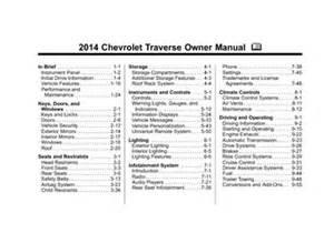 2014 chevrolet traverse owner s manual pdf 438