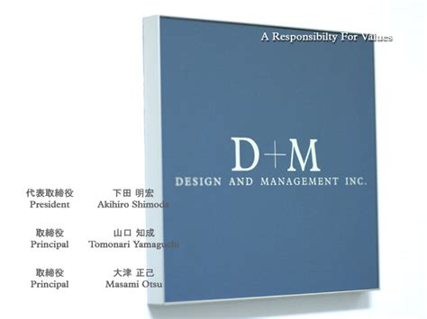 design management inc design and management inc