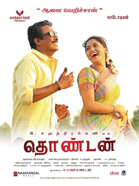 vaishakham 2017 telugu full movie watch online free thondan 2017 telugu full movie watch online free