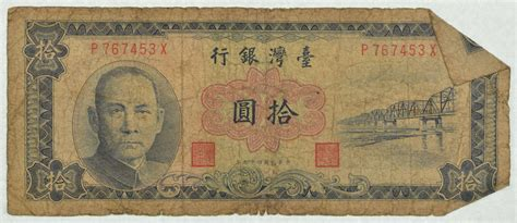 Paper Money - paper money china pictures to pin on pinsdaddy