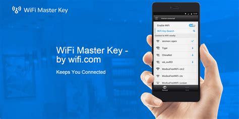 wifi master key apk скачать wifi master key для андроид для подключения к точкам wi fi