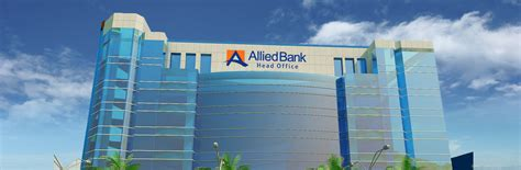 allied bank pakistan allied bank mto test result 2014 answer key