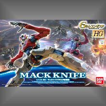 Tamiya Acrylic X 3 Royal Blue Cat Gundam Model Kit 鋼彈 玩具 麗王網購 biklonz taurus 炫風騎士beast 遠古麋鹿 小巴士tayo 組裝遊戲組
