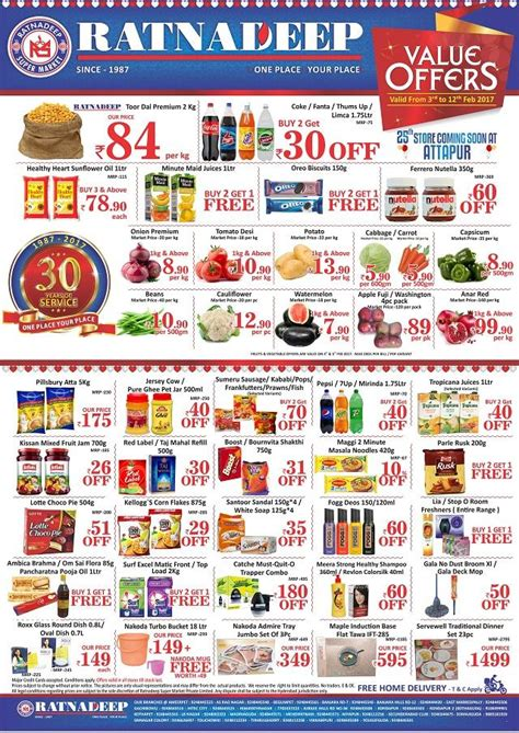 Printable Vouchers Supermarket | printable vouchers supermarket coupons for restaurants in