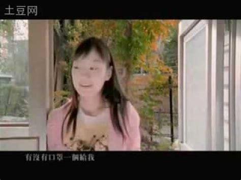 jay chou cai hong jay chou 周杰倫 cai hong 彩虹 youtube