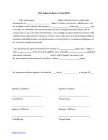 how to write an iou template iou i owe you debt acknowledgment form pdf