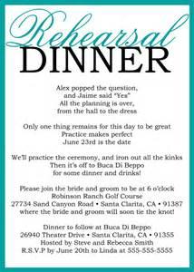 custom printable wedding rehearsal dinner poem invitation