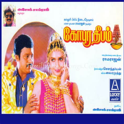 mp tamil latest gopura deepam tamil movie high quality mp3 songs free