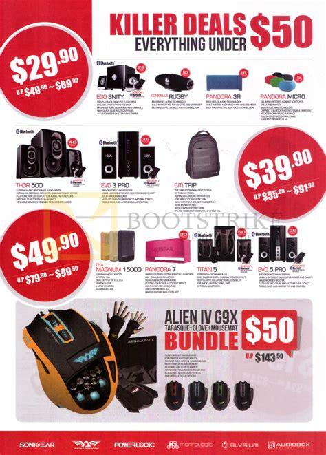Powerlogic Magnum 15000 Silver powerlogic speakers mouse bundle ego 3nity sonicblue
