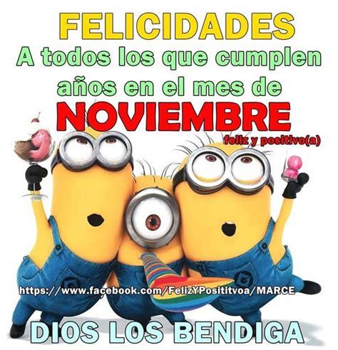 imagenes de amor para el mes de noviembre felicidades a todos los que cumplen a 241 os en el mes de