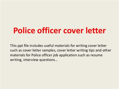 application letter quality analyst officer cover letter