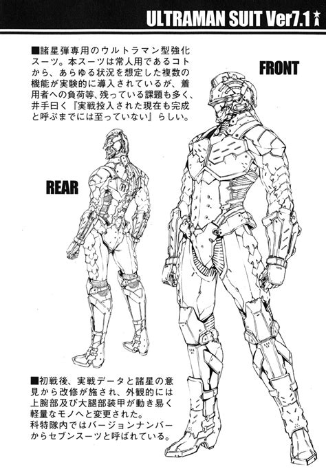 Lu Taman Ace Hardware 1112 215 1600 design de personagens