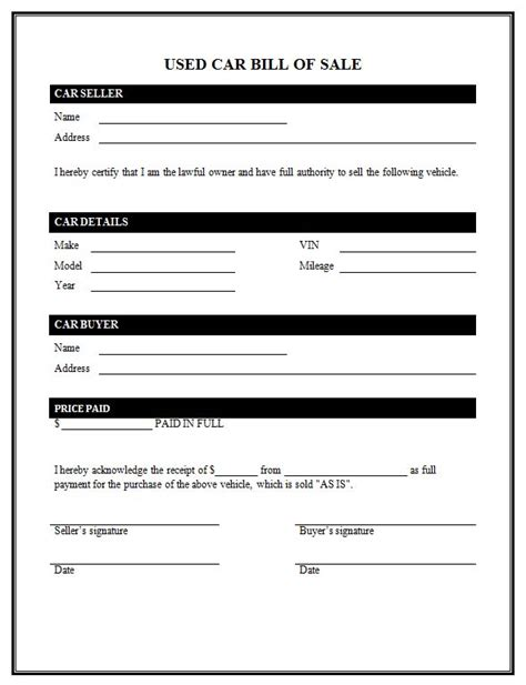 Used Car Bill Of Sale Form Free Printable Documents Bill Of Sale Car Florida Template