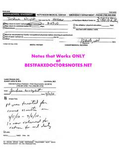 Minuteclinic Tx Use A Blank Doctors Note Ditch Work School W Ease