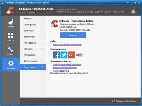 ccleaner v5 38 ccleaner 5 38 6357 free professional business