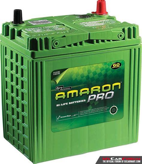 Amaron 85d23l By Hoki Motor amaron 85d23l 60ah battery for sale mcf marketplace