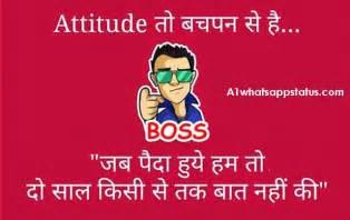attitude shayari attitude shayar in hindi hindi shayari