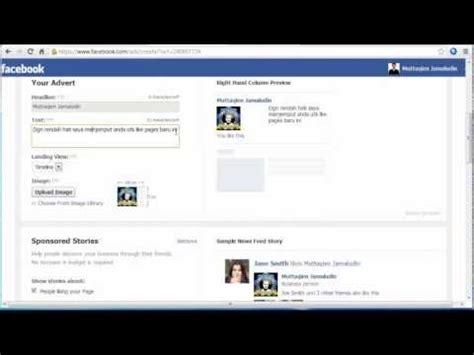 facebook ads video tutorial video tutorial facebook ads ringkas bahasa melayu youtube