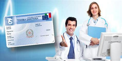 carta de soggiorno illimitata accesso al servizio sanitario nazionale dei cittadini
