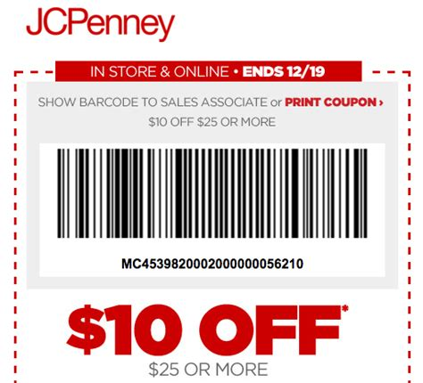 jcpenney printable coupons february 2015 jcpenney coupon 10 off 25 purchase money saving mom 174