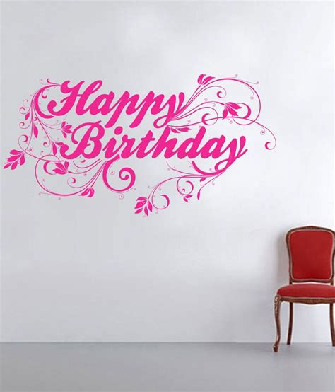 happy birthday design at home impression wall happy birthday design wall sticker buy