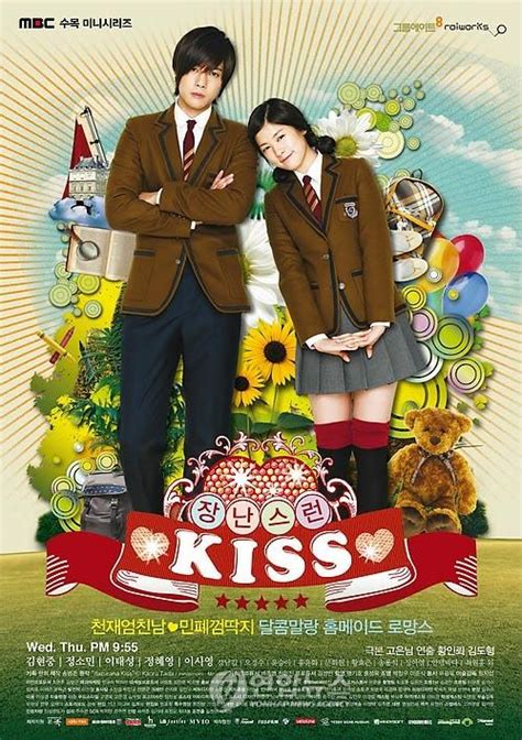 film korea romantis naughty kiss pangeran229 naughty kiss drama korea di indosiar