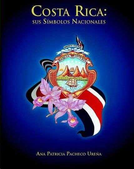 imagenes de simbolos nacionales de costa rica para colorear costa rica sus s 205 mbolos nacionales documentos mep