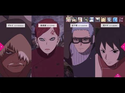 film naruto update boruto naruto the movie main characters update yonkage