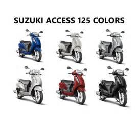Maruti Suzuki Access Suzuki Access 125 Colors White Gray Blue Silver