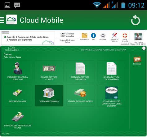 gestori mobili cloud mobile gestire un negozio di telefonia anche in