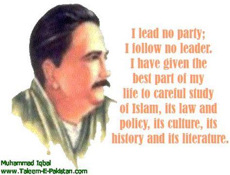 allama iqbal biography in english allama iqbal quotes in urdu quotesgram