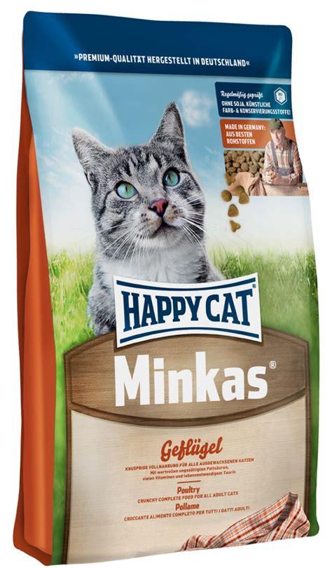 Happy Cat Minkas 1 5 Kg Poultry happy cat minkas poultry happy