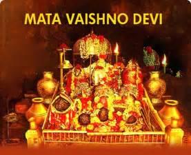 Electric Vehicles Vaishno Devi Tour Package Details Sarkar Tourism