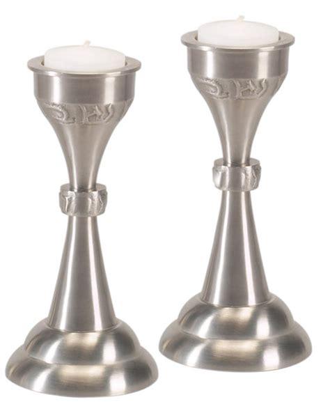 set of pewter shabbat candlesticks tea lights